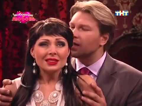Мега ржачный сериал   Счастливы вместе   4 сезон 260 263 серия