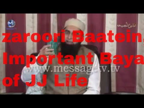 Important Message Deen Junaid Jamshed