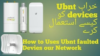 how to Use Ubnt Faulted Devices