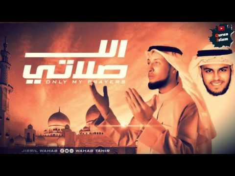 113. Аль-Фалакиз YouTube · С высокой четкостью · Длительность: 29 с  · Просмотров: 545 · отправлено: 30-7-2015 · кем отправлено: KAROMUN MEDIA