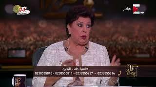 كل يوم - د/ اشرف رجب: طبيب التخدير بيخدر السليم والمريض بردوا كل واحد على حسب حالته بيتعامل معاه