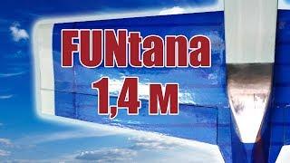 видео: Авиамодели. FUNtana, размах 1,4 метра | ALNADO