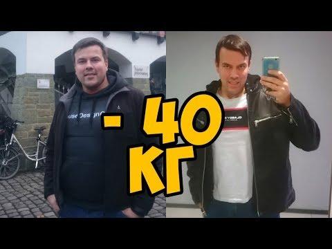 как похудеть на 40 кг при сидячей работе