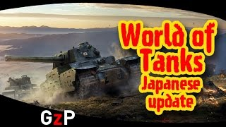 World of Tanks Update 9 10 Japanese Reinforcements