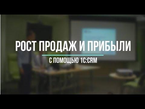 Работа проводником в РЖД