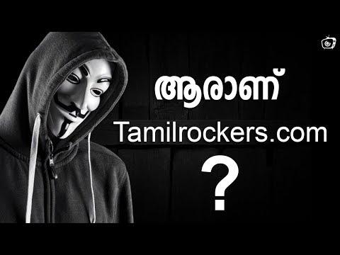 Who Is Tamilrockers.com ? And The History | ആരാണ് അവർ ? എവിടെയാണ് ? എങ്ങനെയാണു ?
