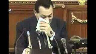 إهداء إلى الرئيس مبارك