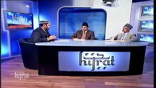 Hijrat - Matrimonial Affairs