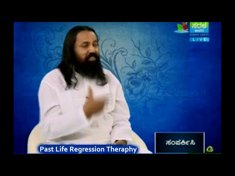 PAST LIFE THERAPHY TRAINING COURSE || BANGALORE || BY DR. SRI SRI RAMACHANDRA GURUJI