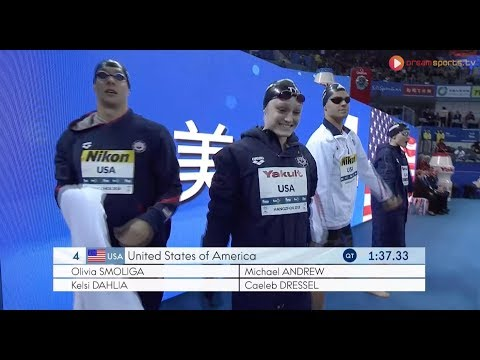 FINA Mixed Special - World Swimming Championships 25m in Hangzhou CHN