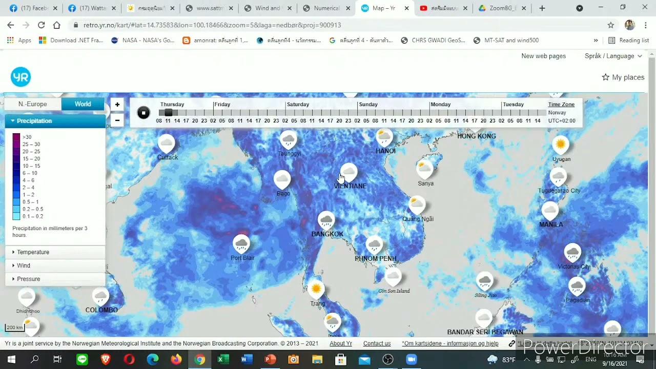 พยากรณ์อากาศ วันที่ 16 กันยายน 2564
