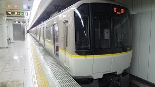 【関西私鉄の魅力】近鉄京都線3220系(シリーズ21) Kintetsu 3220 series