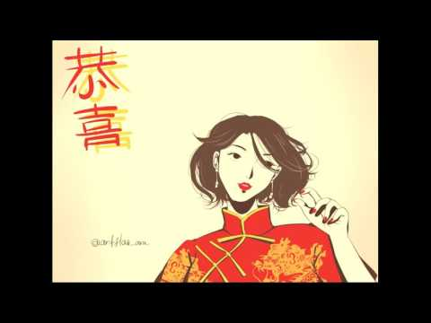 Gong Xi Gong XI Re arrange - Chinese new year song (Instrumental)
