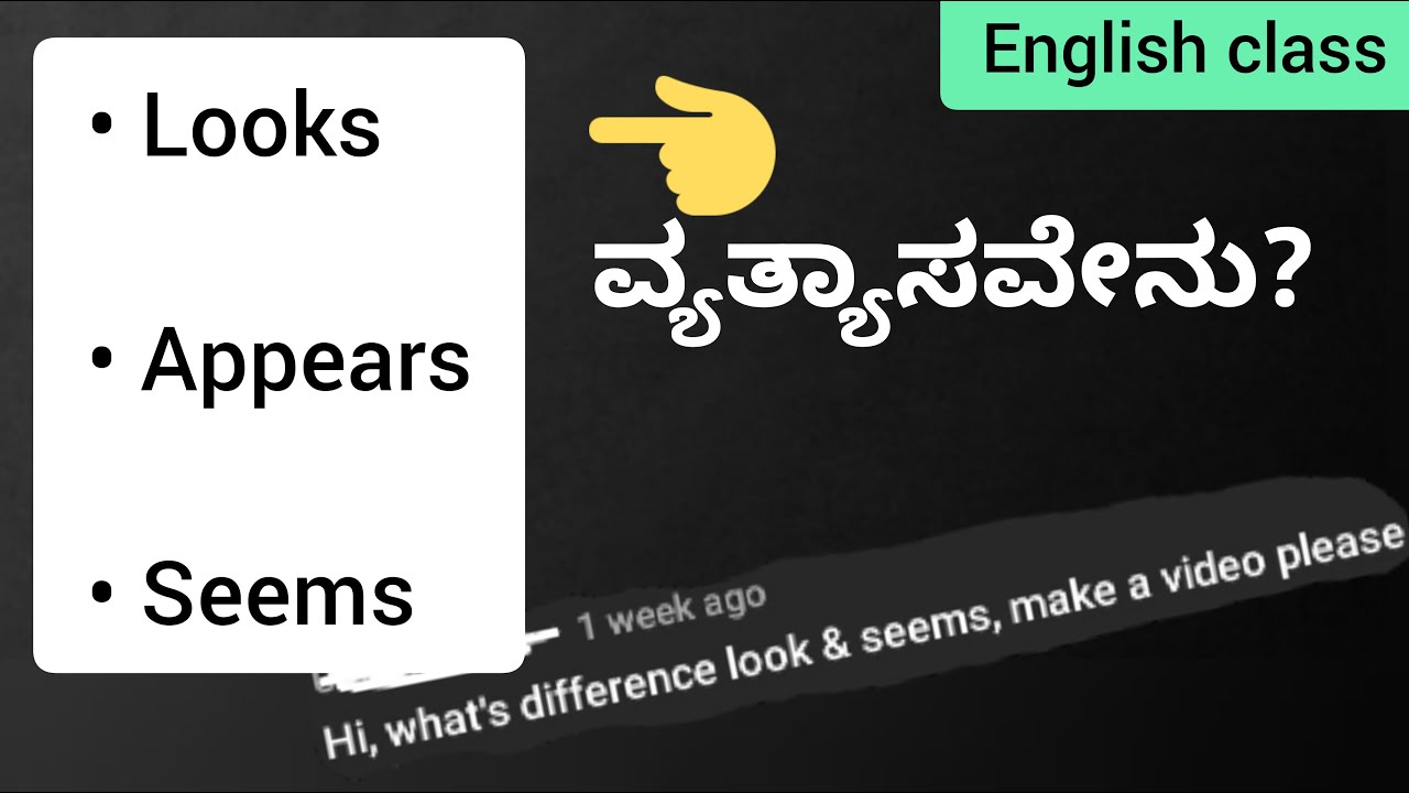 Download Looks   Seems   Appears   What is the difference & how to use #looks #seems #appear   in kannada