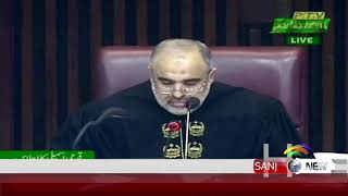 National Assembly Session | Sanjh News
