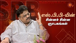 """I get very angry when pronunciation is not perfect"" – SPB 