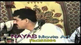 Tappay Tappay - Zahir Mashoo Khel, Tariq Mashokhel And Mazhar - Pashto Regional Song