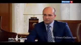 Путин посмотрит фильм «Крым  Путь на Родину» вместе со всеми россиянами