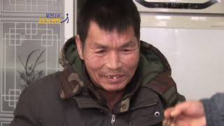 금촌동고시원 _ 봄을 부르는 고시원의 희망일기 오윤환원…