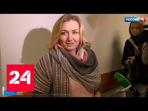 """Первые родители легально получили """"Фризиум"""", без которого не обойтись их больным детям - Россия 24"""