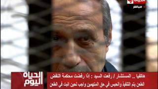 رئيس محكمة إستئناف القاهرة سابقا: الحكم على العادلي واجب التنفاذ