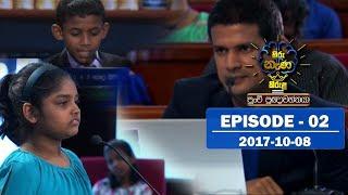 Hiru Nena Kirula | Episode 02 | 2017-10-08 Thumbnail