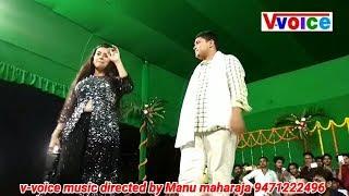 गोलु राजा और अक्षरा सिंह का सानदार स्टेज शो । golu raja akshara singh stage show ara agiaon