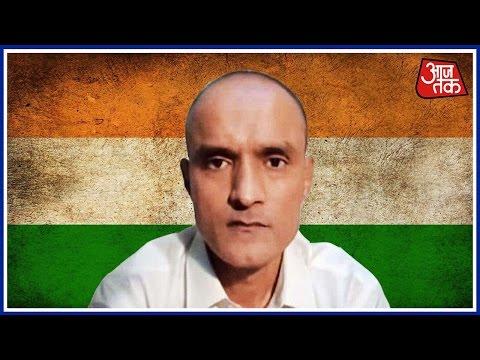 ICJ Announces Its Verdict On The Kulbhushan Jadav Case
