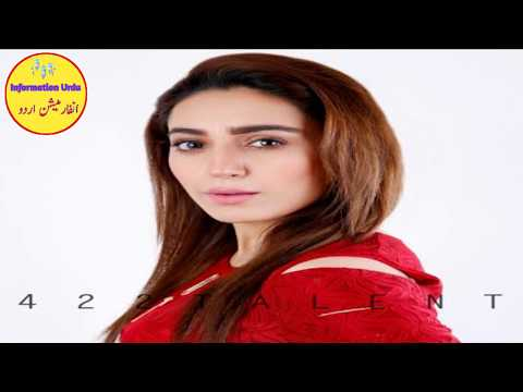 Pakistani Actress Model Samara Chaudhary Leaked Video 2019 | Samra Chaudhry Viral Video | Viral News from YouTube · Duration:  1 minutes 48 seconds