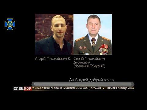 СПЕЦКОР | Новини 2+2: Співробітника російського ГРУ суд залишив за ґратами на 2 місця на час слідства