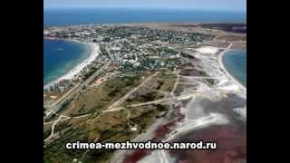 видео Прогулка к Маяку на скалы, Межводное, Крым