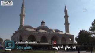 مصر العربية | تركيا.. جامع أثري حيثما تولي وجهك