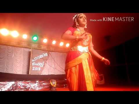 Pavayil fest 2018  Classical dance from Ayanaraj