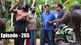Sidu  Episode   265 11th August 2017 Thumbnail