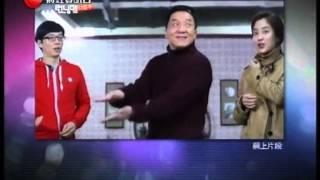 [文化藝術節目][韓流EP4] 韓國綜藝 (903 DJ 梁文禮 主持)(Running Man香港見面會片段)
