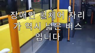 2020.9 인천광역시…