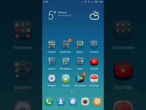 Типа обзор - Яндекс Погода