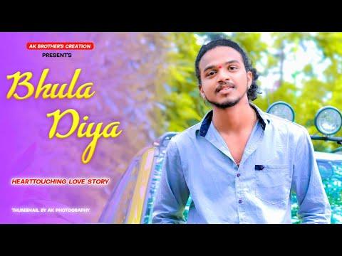 Bhula Diya - Darshan Raval   Maggie   Indie Music   Sad Love Story 2019