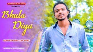 Bhula Diya - Darshan Raval | Maggie | Indie Music | Sad Love Story 2019