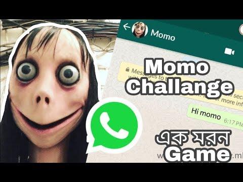 Momo Challange | Momo Roast | The Bila Boy | Bangla New Funny Video 2018