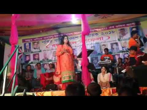 Soma Khan | Bangla Baul Songs 2018