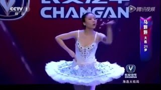 The Best Ballet Performances   China Got Talent 2016