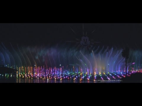 WORLD OF COLOR! 2013