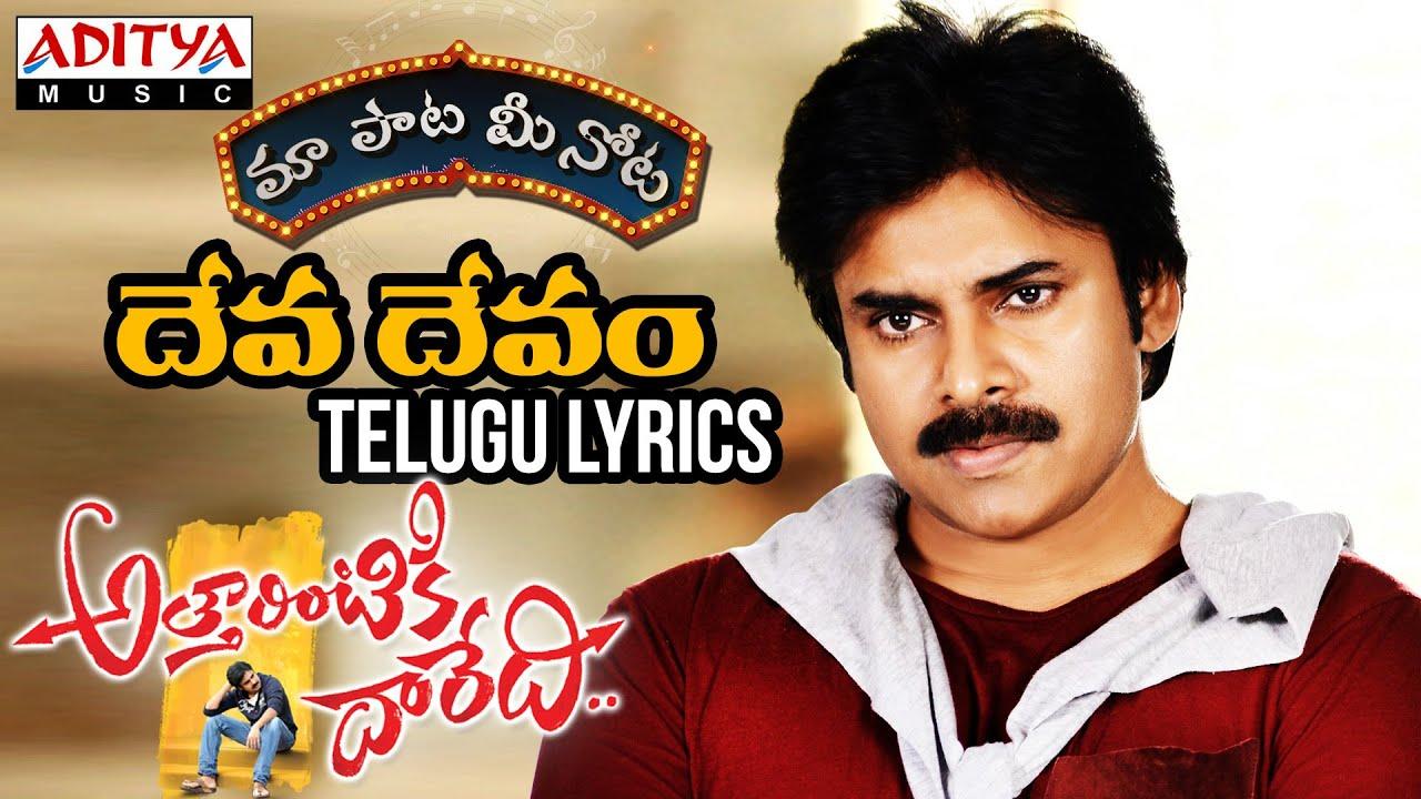 Bahubali 2 Songs Free Download