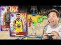 GALAXY OPAL STEPH CURRY & KLAY THOMPSON DONT MISS! NBA 2K19 DRAFT
