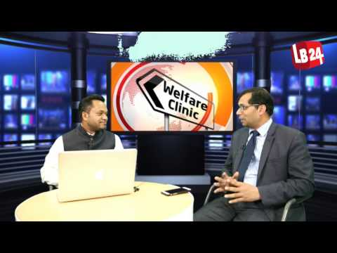 Welfare Clinic | Episode 17 | Guest: Barrister Tareq Chowdhury
