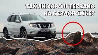 Обзор Nissan Terrano на Бездорожье   Санкт-Петербург   Кроссовер 2019