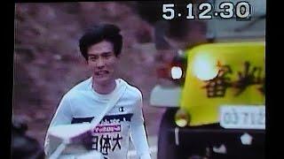 箱根駅伝山登り・・・1987年(第63回)大会より