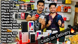 सबसे सस्ता IPhone 5s मात्र 3500/- |  CASH ON DELIVERY | 30 Days Replacement Guarantee!!