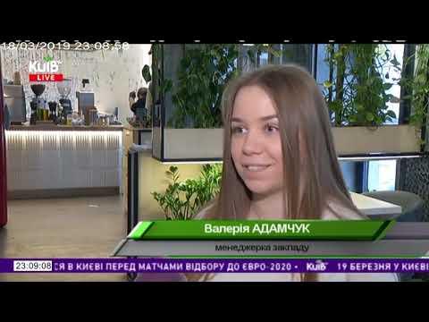 Телеканал Київ: 18.03.19 Столичні телевізійні новини 23.00